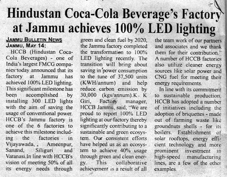 Jammu Bulletin