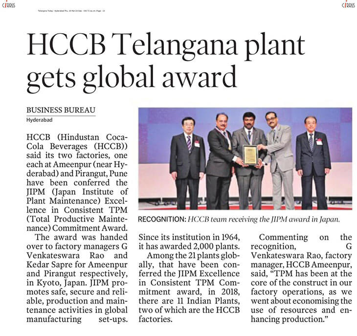 HCCB Telangana plant gets global award