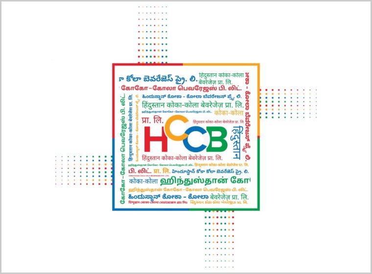HCCB Factory in Odisha
